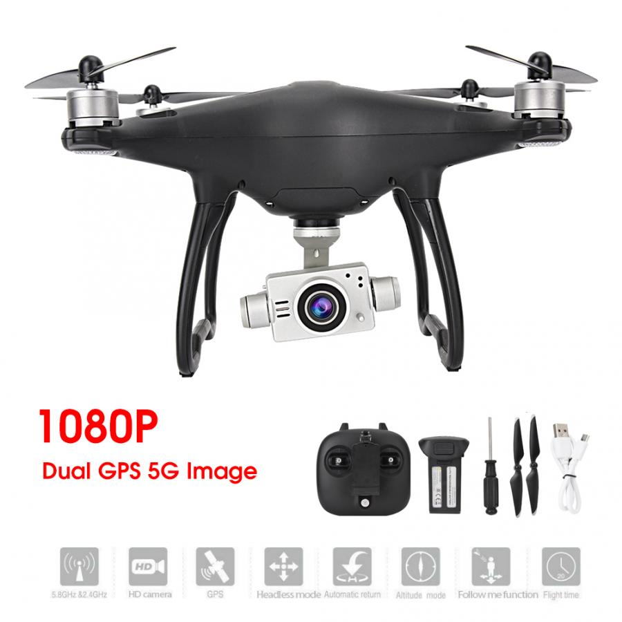 H5 Altitude Hold Brushless Quadcopter Dual GPS 5G Image Transmission 1080P Drone