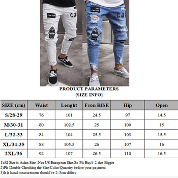 Men Stretchy Ripped Skinny Biker Embroidery Print Jeans  6