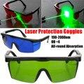 Лазерные защитные очки синий зеленый 190nm-1200nm сварочный лазер IPL косметический инструмент защита очки защитные очки для глаз