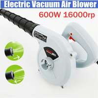 600W High Efficiency Electric Air Blower Vacuum Cleaner Blowing Dust Computer Dust Collector Air Blower With Power Cable 220V