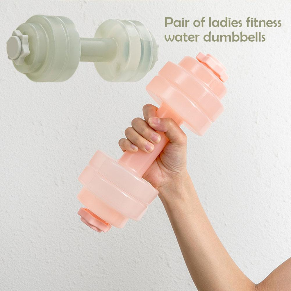 Ladies Fitness Water Dumbbell Home Fitness Small Dumbbell Thin Arm Watered Dumbbells Water Filled Sports Adjustable Dumbbells