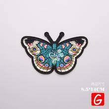 GUGUTREE embroidery big buttlefly patches animal badges applique for clothing DX-24