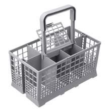 Универсальная корзина для посудомоечной машины, столовых приборов, 24x24x12 см, запчасти для посудомоечной машины, пластиковая корзина для хранения, для посудомоечных машин, Maytag