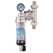 """3/4"""" 1/2""""Union water Purifier Pre filter backwash universal installation prefilter brass nickel plated remove rust free shipping"""