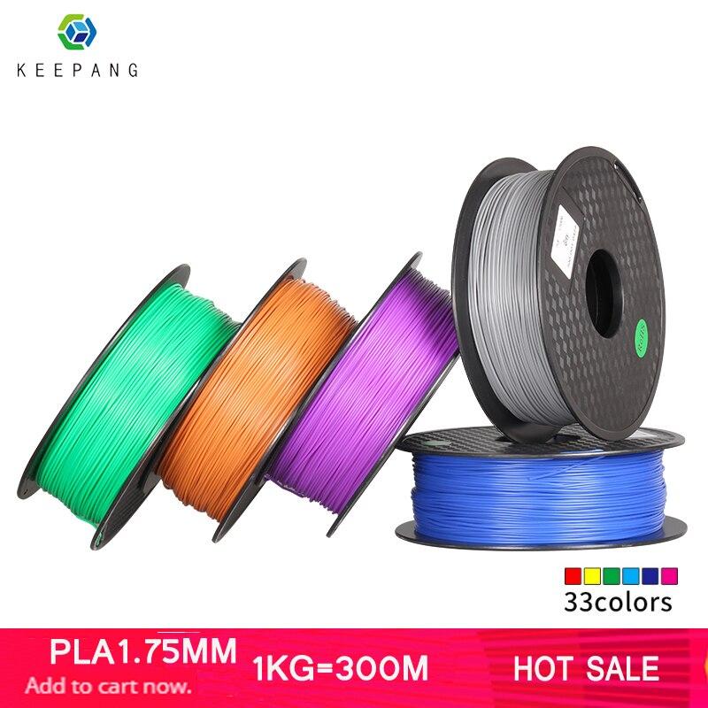 Kee Pang 3D Filamento PLA 1.75 milímetros Filamento de Impressora Dimensional Precisão +/-0.02mm 1KG 300M material de Impressão para RepRap 2.2LBS 3D