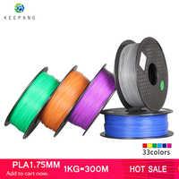 Precisão dimensional do filamento do filamento do pla da impressora 3d de kee pang 1.75mm +/-0.02mm 1 kg 300 m 2.2lbs material de impressão 3d para reprap