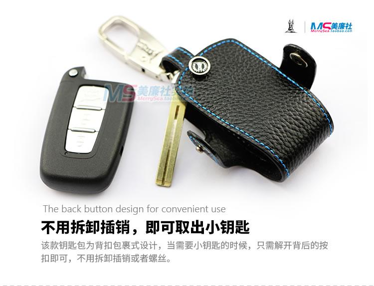 Ключодържател ключ за ключове за - Аксесоари за автомобилния интериор - Снимка 6