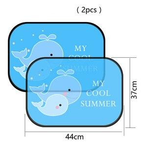Image 5 - 2 sztuk uroczy samochód z kreskówki stylizacji kurtyna Anti uniwersalny okno samochodu dla dzieci okulary przeciwsłoneczne R 2937
