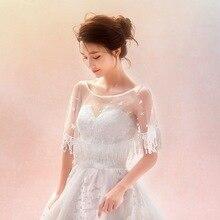 Spring and summer new Joker bride wedding thin stars lace shawl yarn cloak tassel coat