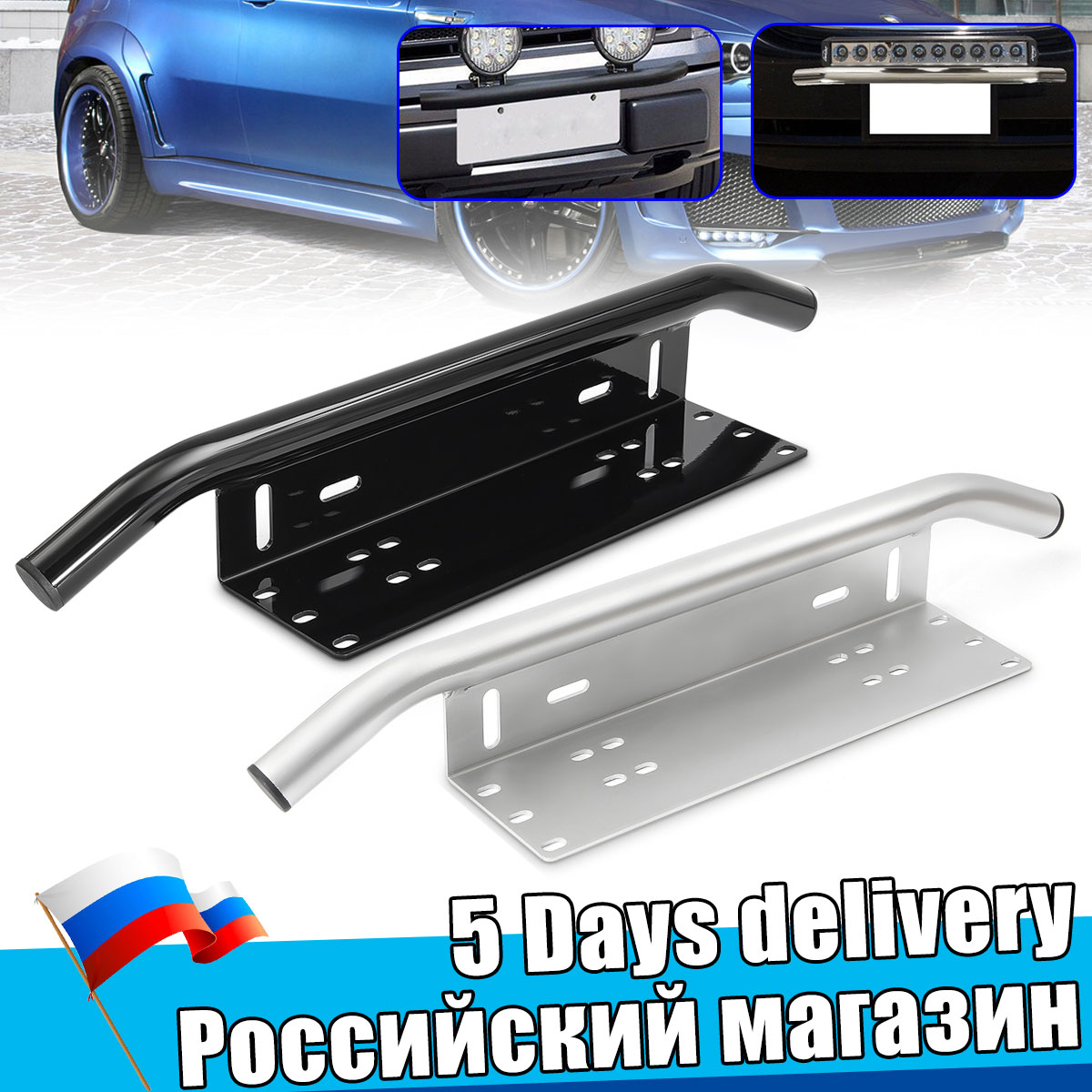 Plaque d'immatriculation de voiture tout-terrain avant plaque d'immatriculation support de cadre support de barre lumineuse pare-chocs pour SUV camion véhicule