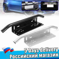 car number plate Offroad Front License Number Plate Bracket Frame Holder Light Bar Mount Bumper For SUV Truck Vehicle