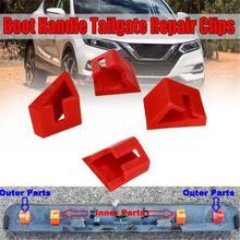 Стиль 4 шт. ABS ручка багажника ремонтные зажимы сменный комплект для Nissan QASHQAI 2006-2013