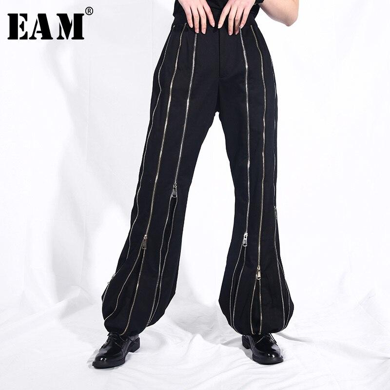 [EAM] 2019 весенние женские личность новый черный цвет сращены много застёжки молнии разделение совместное Длинные Высокая талия расклешённые