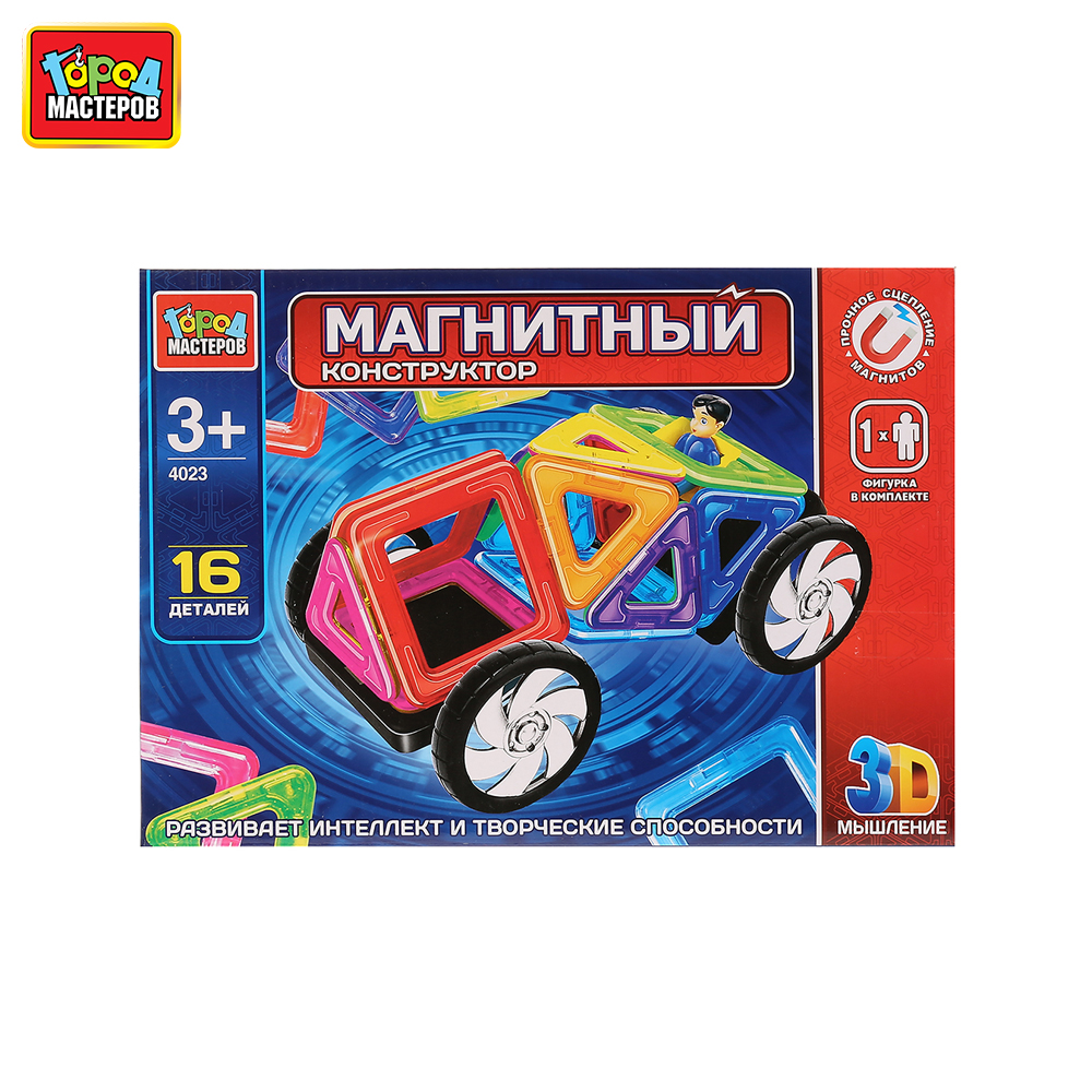 Blocks GOROD MASTEROV 261870 educational toys magnetic constructor toy constructors, bricks City DIY gonlei 58231 diy basic creative bricks building block 625pcs toy for children educational toy jugutets compatible with lepin