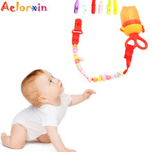 Baby Pacifier Clips Chain Clip Nipple Holder For Nipples Children