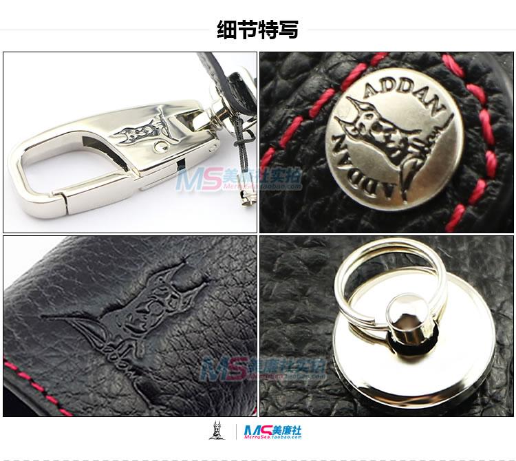 Cuero genuino Car Key Fob Cover para SUZUKI SX4 SWIFT Grand Vitara - Accesorios de interior de coche - foto 6