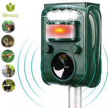 Ультралегкий уличный садовый отпугиватель животных, с питанием от солнечной батареи, с датчиком движения, светильник для собак, кошек, енотов, кроликов
