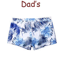 2019 New fashion family with suit swimwear mommy boy girl print ruffled high waist swimsuit beachwear(China)