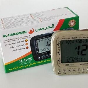 Image 5 - Horloge musulmane islamique Al Harameen Fajr temps de Table pour toutes les prières avec alarme Azan boussole Qibla