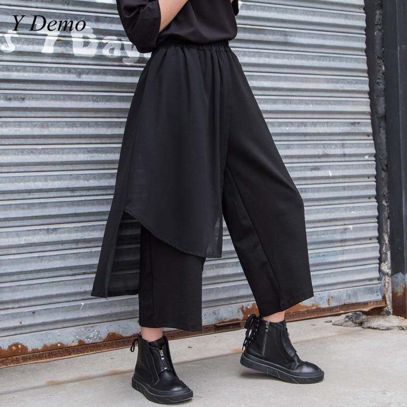 Demo 春の新スプリットスカート非対称パンツ女性カジュアルシフォンパッチワークアンクル丈パンツ BTC 今週の割引
