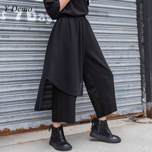 Patchwork New Asymmetry Casual