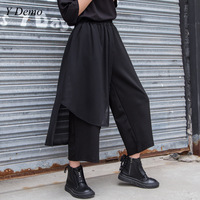 Spring New Split Skirt Asymmetry Pants Women Casual Chiffon Patchwork Ankle length Pants
