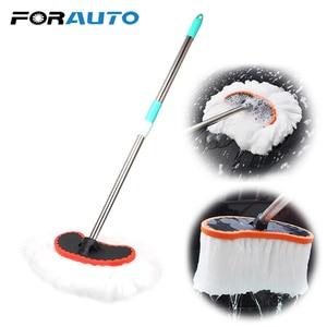 FORAUTO Car Wash Brush Automob