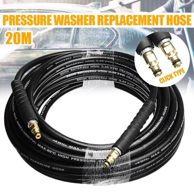 20 M Hogedrukreiniger Slang Cord Pijp Carwash Slang Water Reinigen Extension Voor Elitech Interskol Huter Klik Type