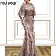 New souq Pink Pearls Formal Evening Dress Prom Dresses
