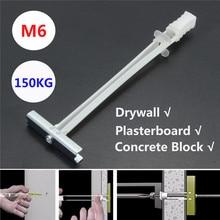 Для M6 Винт Fix M6 Toggler тяжелый гипсокартон подходит для использования в полых материалов гипсокартон максимальная поддержка 150 кг