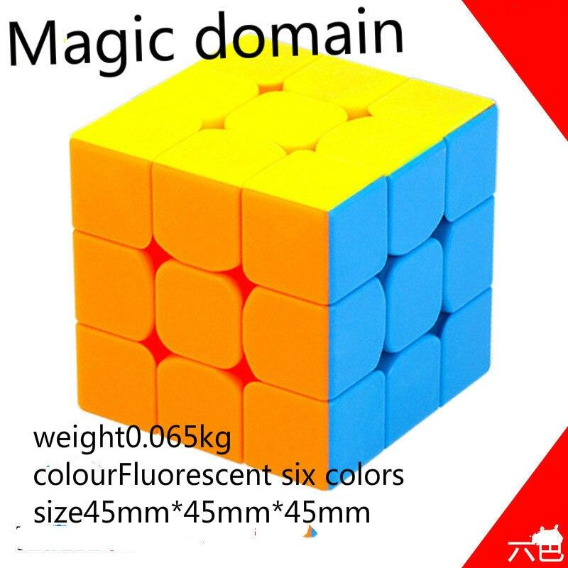 Magic3*3*3 Third-order Shaped Children Creative Puzzle Maze Toy Adult Decompression Anti-pressure Artifact Cube Plastic