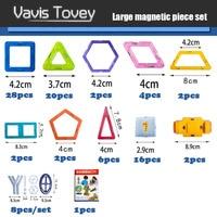 Vavis Tovey 30 200pcs BD 3D Magnetic Model Magnet Building Blocks Enlighten Educational Toys For Children