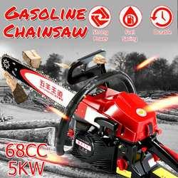 Motosierra profesional de 20 pulgadas de 5000 W, barra de motosierra a gasolina, motosierra 62cc