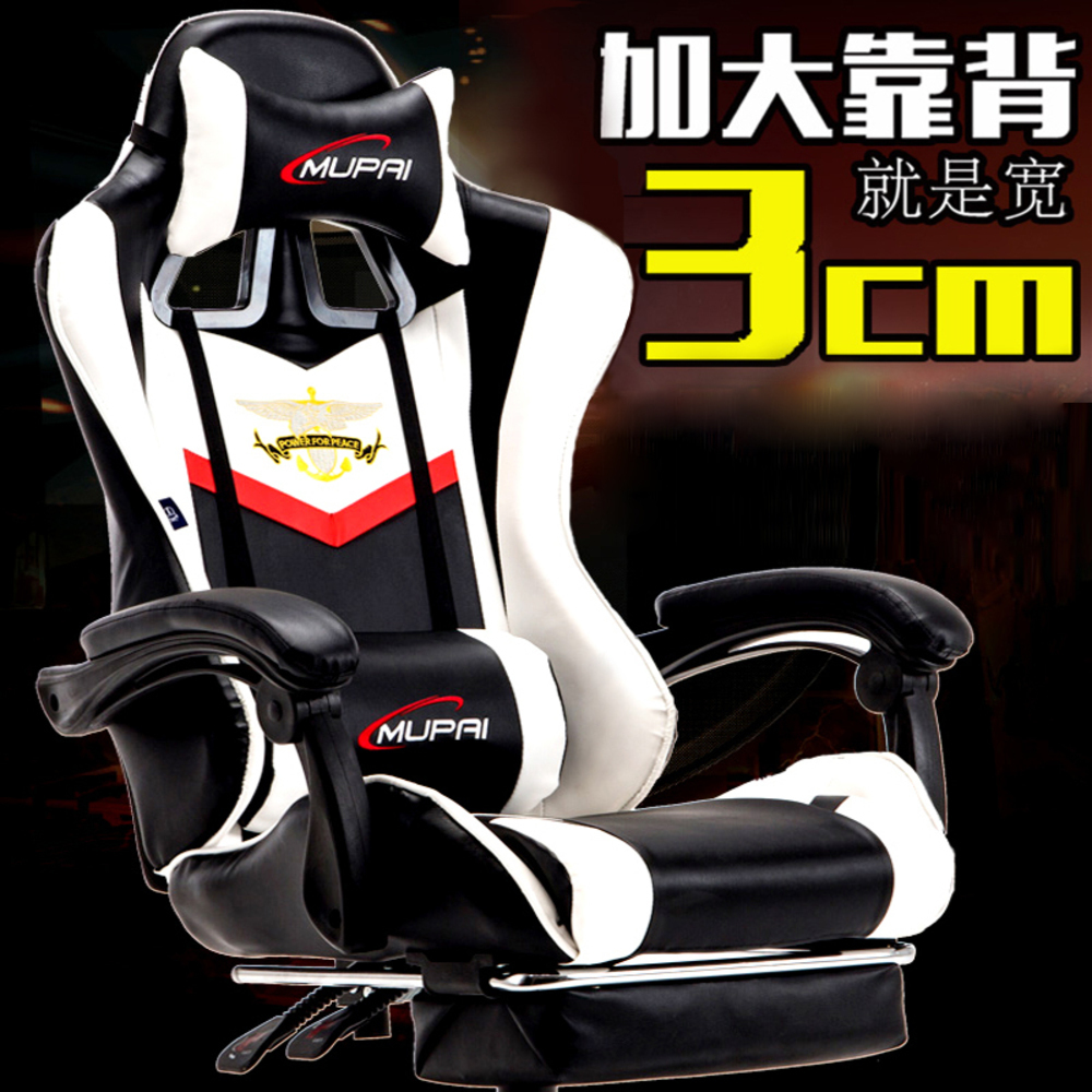Genuine Leather Sports Game Internet Lie Chair Work Office furniture Computer gaming chairs cafes comfortable household ChairsGenuine Leather Sports Game Internet Lie Chair Work Office furniture Computer gaming chairs cafes comfortable household Chairs