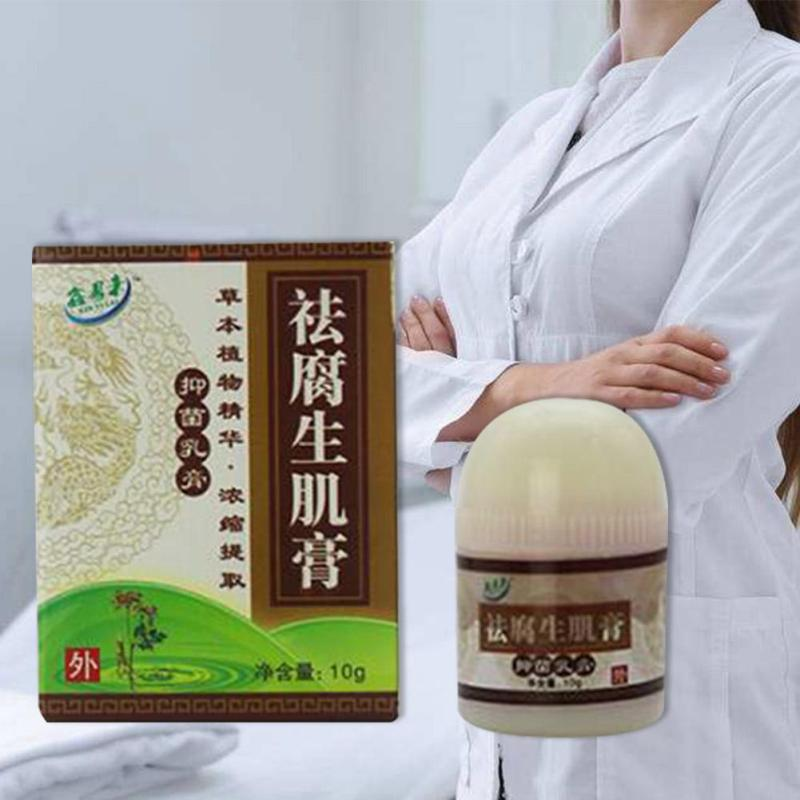 1pc Herbal Removal Rot Myogenic Cream Bedsores Paste Treat