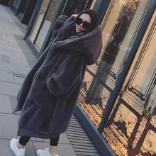 Faux fur coat female imitation rabbit fur coat long hooded loose 2018 autumn and winter new plush coat female faux shearling hooded coat
