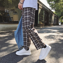 Mens Casual Pants 2019 Spring Summer New Plaid Loose Straight Nine Personality Fashion Teen Urban Style