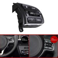 Car Accessories Constant Speed Cruise Button Multifunctional Steering Wheel Button Modification For K5/KX5