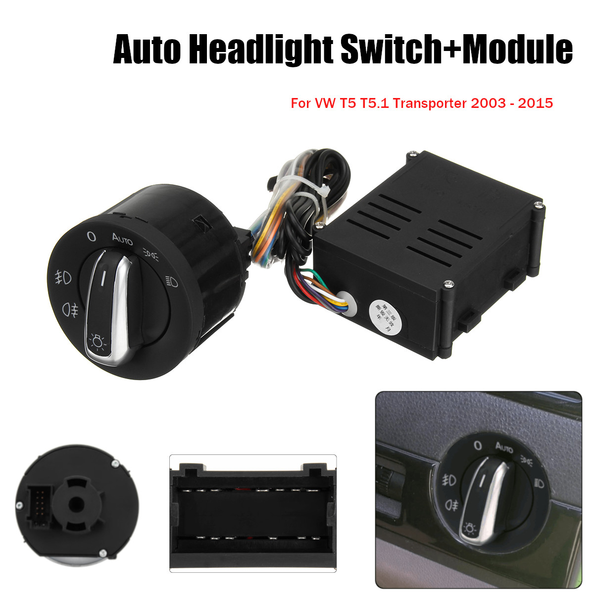 Commutateur automatique de phare de capteur de phare de voiture + Module de contrôle pour le transporteur 2003-2015 de VW T5 T5.1