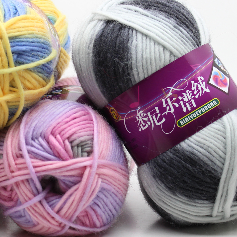 Retail Worsted 100g/ball Colorful Section-dyed Yarn Soft Baby Cashmere Cotton Yarn Hand Knitting Crochet Thread JL001