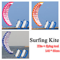 1.4m Durable Power Double Line Parafoil Soft Kites Flying Sports Beach Stunt Kite with Handle Ripstop Nylon Outdoor Kitesurf