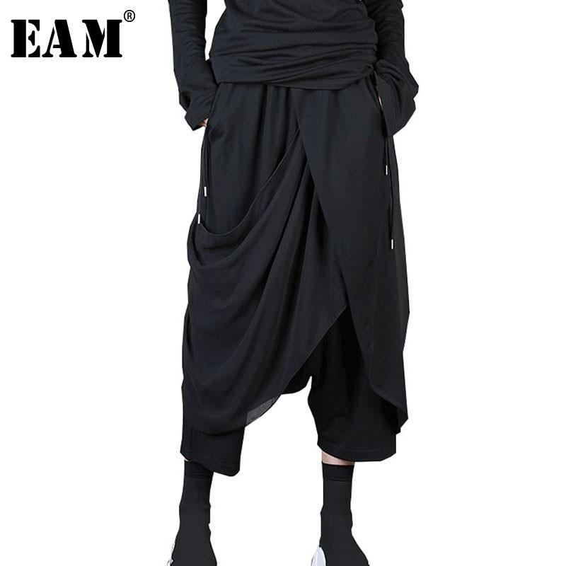 [EAM] 2019 New Autumn Winter High Elastic Waist Black Chiffon Spli Joint Irregular Harem Pants Women Trousers Fashion Tide JL915