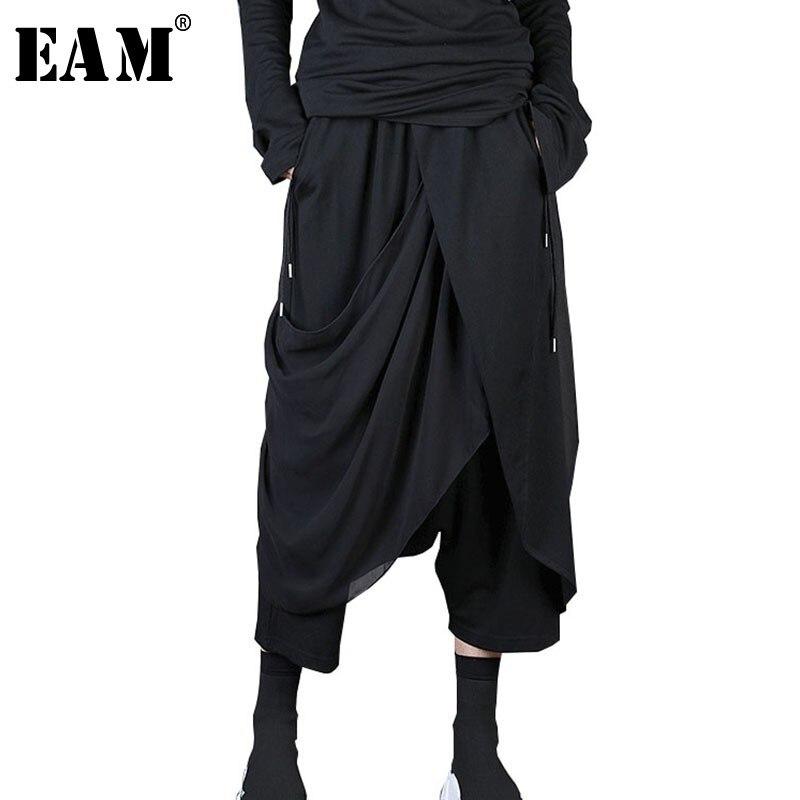 [EAM] 2020 New Spring Autumn High Elastic Waist Black Chiffon Spli Joint Irregular Harem Pants Women Trousers Fashion Tide JL915