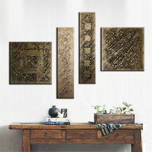 hand painted retro and nostalgic canvas wall art old bronze painting thick textured 4 panels decorative modular pictures