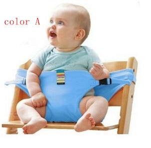 الطفل الرضيع كرسي المحمولة مقعد المنتج الطعام الغداء كرسي / حزام الأمان حزام تغذية عالية كرسي تسخير الطفل الناقل
