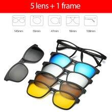 bde6cf7ebc Gafas de sol hombres magnético Clip gafas de sol de las mujeres imán Clip  óptico miopía