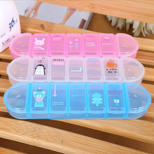 7cells Pill Box Plastic Tool Box Case Jewelry Rings Craft Organizer Storage Beads tiny stuff Compartments Containers