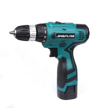 16.8V Double Speed Cordless Lithium Electric Drill Household Screwdriver