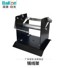 Manufacturer Direct 1KG xi xian jia Solder Frame High Quality Material Metal Solder Frame xi xian jia Solder Equipment Wholesale 1kg 98% high quality aloe emodin supplement manufacturer