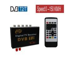 Car DVB-T2 DVB-T TV Receiver Dual Tuner For Car DVD High Spe